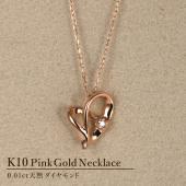 ダイヤモンド  ネックレス  ベストストア  オープンハート ハート ダイヤモンド ネックレス   ...