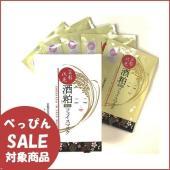 商品名:京都伏見酒粕配合フェイスマスク(1枚入り×5P)  商品説明:こだわりの素材で作った確かな品...