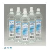非常・災害用飲料水です。  ピュアウォーターJouRyuは、自然界の浄化システムを機械化し、効率的に...