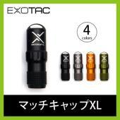 EXOTAC エキゾタック マッチキャップXL