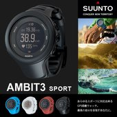 スント アンビット3 スポーツ SUUNTO 腕時計 デイユース アウトドア 登山 ハイキング Am...