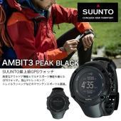SUUNTO スント アンビット3 ピーク ブラック 【 SPEC/製品仕様 】 ■ブランド名:SU...