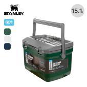 STANLEY スタンレー クーラーボックス 15.1L