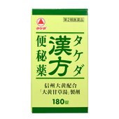 【第2類医薬品】タケダ漢方便秘薬 180錠買うならサンドラッグ!!