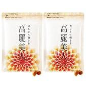 2袋セット 高級品質の紅参6年根だけを100%使用した韓国・プンギ産の高麗人参サプリメント。韓国では...