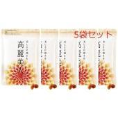 5袋セット 高級品質の紅参6年根だけを100%使用した韓国・プンギ産の高麗人参サプリメント。韓国では...