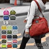 ■ anelloのポリエステルキャンバスを使用したボストンバッグです。 ■ 取り外し可能のショルダー...