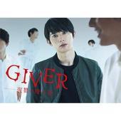 GIVER 復讐の贈与者 Blu-ray BOX(Blu-ray) (本編ディスク4枚+特典ディスク...