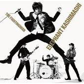 All Time Best Album THE FIGHTING MAN (通常盤) エレファントカ...