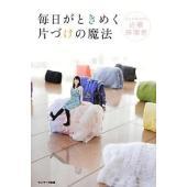 趣味・雑学 単行本