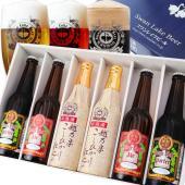 スワンレイクビールを代表する金賞受賞3種類のビールの詰め合せです。 アンバースワンエール アメリカン...
