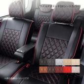 ■品番 S634 ■メーカー Bellezza/ベレッツァ ■製品 シートカバー ■商品名 ワイルド...