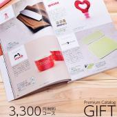 ●総ページ数 244ページ ●掲載商品点数 約620点  内祝い 快気祝い 出産内祝い ギフト お返...