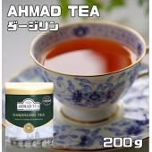 ★クオリティーシーズンの茶葉を使用した爽やかな香りと味が特徴のダージリンティー。抽出時間は、3分半〜...