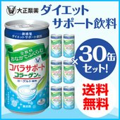 ダイエット 炭酸飲料 コバラサポート コラーゲン in ヨーグルト風味 185ml × 30缶セット...