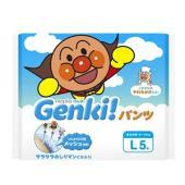 ★6,480円以上で送料無料!  GENKI(ゲンキ) パンツは、おしりのことを研究しつくしたおむつ...