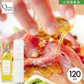 ■名称…オリーブオイル ■内容量…120ml(109g) ■原材料名…食用オリーブオイル ■原産国…...