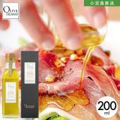 ■名称…オリーブオイル ■内容量…200ml(182g) ■原材料名…食用オリーブオイル ■原料原産...