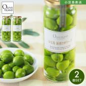 小豆島 新漬けオリーブ 小豆島のオリーブ農園で、新緑のオリーブ の実を一粒ずつ手摘みしたをまるごと味...