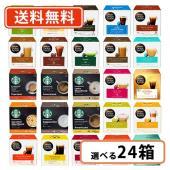 ※北海道・沖縄は送料¥1080がかかります。  当店人気のカプセルが24箱(8ケース)まとめ買いで送...