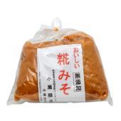 飛騨の手作り味噌です。 甘めで深い味わいです。 焼味噌にもピッタリです。  ※クールでお送りしており...