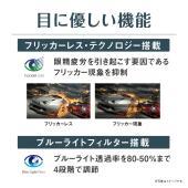Acer 4K モニター ディスプレイ RT280Kbmjdpx 28インチ 3840x2160/T...