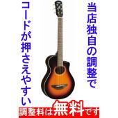 小型ギターに本格的なピックアップシステムを搭載したモデルです。当社の定評あるエレクトリックアコーステ...