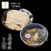 超濃厚な魚介豚骨スープが特徴のつけそばを看板に掲げる「中華蕎麦とみ田」。OPENから5年目だが、未だ...