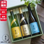 純米大吟醸720ml 1本、純米吟醸720ml 2本 の入ったセット品です。