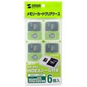 メーカー:サンワサプライ   品番:FC-MMC10MIC   INDEXシール付でタイトルや内容が...