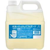 メーカー:シャボン玉石けん   品番:バブルガ-ドギヨウムヨウ4L   洗い上がりしっとり!手肌にや...