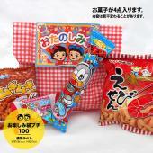 駄菓子の詰合せ(詰め合わせ・袋詰め) お楽しみ袋です。 年始のイベント、来店プレゼントや、クリスマス...