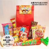 駄菓子の詰合せ(詰め合わせ・袋詰め) お楽しみ袋です。 お祝いや、感謝のギフトとしても大好評です。 ...