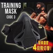低酸素トレーニングをシュミレートし、心肺機能の向上を手助けします。   ・ウォーキング ・ランニング...