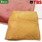 ●サイズ(約)/150×210cm ●重さ(約)/2.2kg ●カラー/ベージュ、ピンク  ●素材/...