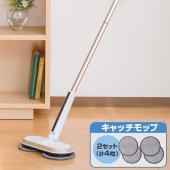 ◆面倒な拭き掃除が簡単に! 「コードレス回転モップクリーナーNeo」が登場!◆製品仕様<製品仕様> ...
