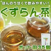 「べにふうき」と「甜茶」のダブルパワー!  「べにふうき」と「甜茶」、2つのいいところが一緒になった...
