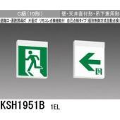 ※本体と適合表示板は別々にご注文下さい。  同等品 東芝 FBK-10601N-LS17 パナ FA...