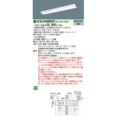 天井直付型 40形 一体型LEDベースライト Dスタイル/富士型 直管形蛍光灯FLR40形2灯器具相...