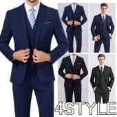 ビジネススーツ メンズ 通勤 スーツセットアップ 上下セット 1ボタン スリーピーススーツ 細身 紳...