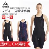 ★ NSAは競泳水着の専門ブランドです。 ★ 販売商品は「トレーニング用の競泳水着」となります。  ...