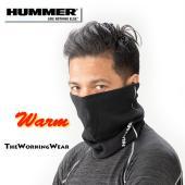 HUMMERシリーズのネックウォーマー 毛足の長い裏起毛は暖かく冬の必需品  【素材】 ポリエステル...