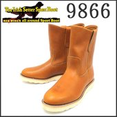 "LEATHER:Gold Russet ""Sequoia"" SOLE:Traction Tred C..."