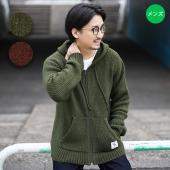 ◆商品について◆  温かみある落ち着いた色味のシンプルパーカー。 片畦編みという編み方を採用し、ふっ...