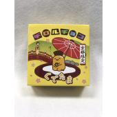 京都限定のぐでたまチロルチョコレートです。 ミルククリームをミルクチョコで包んでいます。 箱に書かれ...
