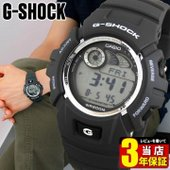G-SHOCK Gショック ジーショック 海外 モデル  多機能+10年電池でしかも格安モデルのGシ...