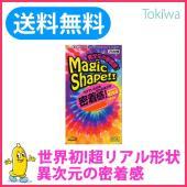 コンドーム/マジックシェイプ 1000 (10コ入)+アソートスキンサンプル1個オマケ! 相模ゴム工...