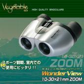 【製品詳細】 ●ブランド名:Vegetable/ベジタブル ●商品名:WonderView/ワンダー...