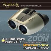 倍 率 15 - 60倍  対物レンズ 28mm  瞳 径 1.8 〜 0.5mm  明るさ 3.5...