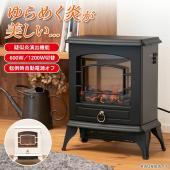 商品名 暖炉型ファンヒーター  カラー  ●ブラック ●ホワイト  サイズ 幅40×奥行23.2×高...
